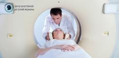 МРТ в центре «КДМ-МРТ Домодедово»: запись снимков на диск и заключение врача