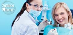 Чистка и отбеливание зубов, лечение кариеса, протезирование в «Элика Дент»