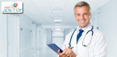 Комплексное эндокринологическое или кардиологическое обследование