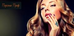 Уход за волосами в салоне «Персона проф»: сложное окрашивание, стрижка, укладка
