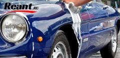 Услуги компании Reant на Нагатинской: мойка авто внутри и снаружи