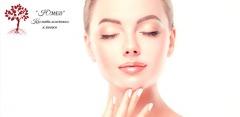 Косметология в клинике «Юмед»: биоревитализация, жидкие гиалуроновые нити Lifte