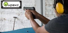 Стрельба в тире «Тирекс»: выстрелы из автомата и пистолета