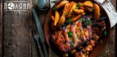 Салаты, бургеры, пицца и не только в уютном кафе «Поляна»