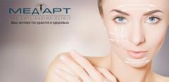 Увеличение губ, инъекции «Ботулакса» и другие услуги в клинике «МедАрт»