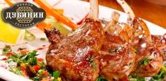 Салаты, закуски, мясные и рыбные блюда, напитки в ресторане «Дубинин»
