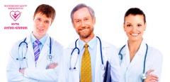 Комплекс диагностики варикоза в клинике флебологии МУПФ-1