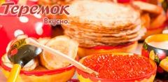 Все меню кухни и напитки в сети ресторанов «Теремок» за полцены