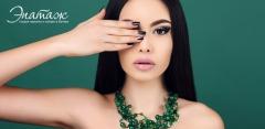 Маникюр и педикюр + коррекция бровей в сети салонов красоты «Эпатаж»