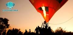 Захватывающий полет на воздушном шаре в клубе «Аэронавтика»
